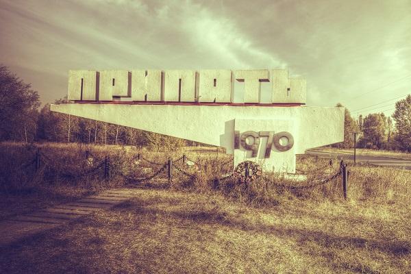 1 day Chernobyl tour