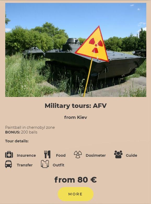 Military tours: AFV