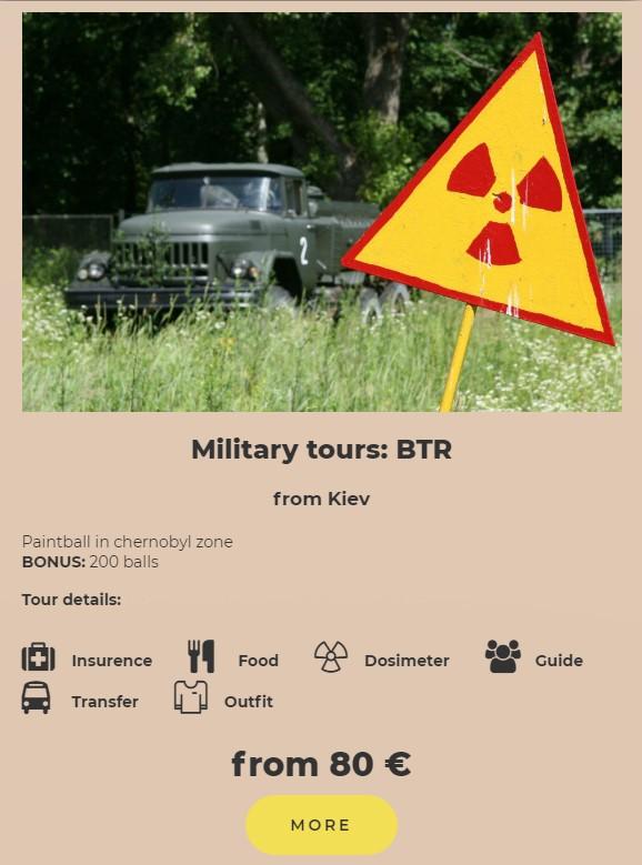Military tours: BTR